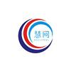 東莞慧網電商學院