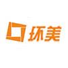 广州环美设计
