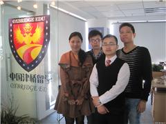 广州意大利留学申请课程