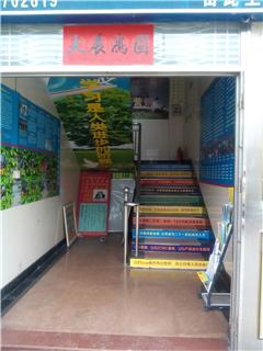 深圳焊工就业培训课程