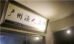 广州高考美术冲刺辅导班