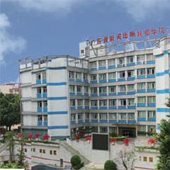 广州摄影摄像技术专业中技招生简章