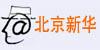 北京新华职业技能培训学校