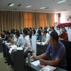 北京企业文化师考证培训班
