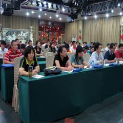 北京高级经营师考证培训班