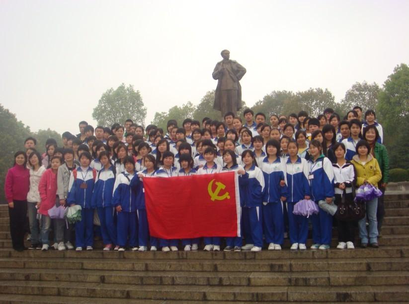 青年党校学员参观韶山学习