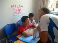 桂林全封闭英语口语培训课程