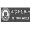 北京北影化妆培训厦门校区