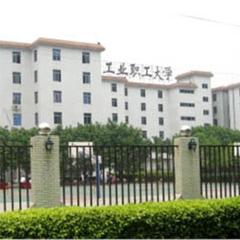 广州汽车运用与维修专业中专招生简章