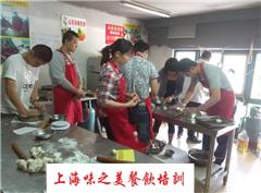 上海专业汉堡炸鸡薯条培训班