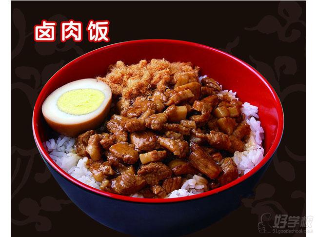上海特色台湾卤肉饭餐饮技术培训班