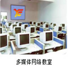 广州司法警务专业初中起点大专+中技招生简章