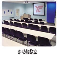 广州航空服务专业初中起点大专+中技招生简章