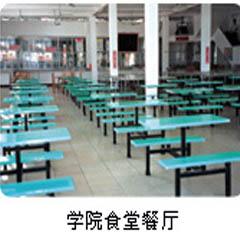 广州环境艺术设计专业初中起点大专+中技招生简章