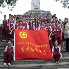 广州工程造价专业高中起点高级技工(三年制)+大专