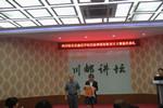 四川信息通信学校班级形象创意设计大赛
