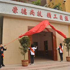 广州初中起点3年船舶管钳专业中技招生简章