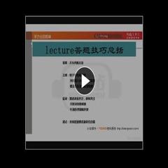 广州雅思一对一6分升7.5分培训