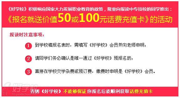 安陆市实验初中查分_广州计算机绘图与设计专业初中起点3年制中技招生-广州市实验 ...