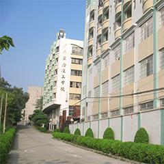廣州信息技術應用(計算機廣告設計)專業高技+大專雙學歷班