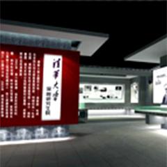 深圳企业委托培训定制课程