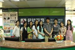 北京航空航天大学市场营销高起专佛山班
