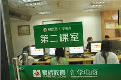 北京航空航天大学土木工程高起专佛山班招生简章