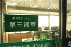 北京航空航天大学法学高起专佛山班招生简章