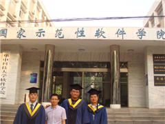 广州教育硕士联考考前辅导班