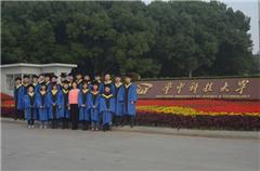 武汉理工大学在职MBA项目广州班
