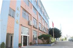 广州身体面部护理必修Ⅰ课程