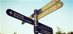 上海交通大学网络教育《工程管理》本科班
