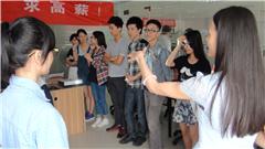 广州电子商务视觉培训班