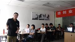 广州电子商务运营培训班