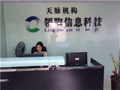 广州电子商务研修培训班