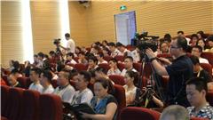 广州电子商务总裁培训班