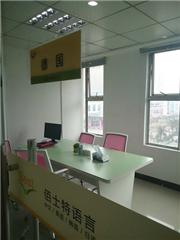 深圳韩语口语小班培训课程