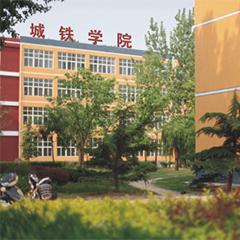 广州城铁供电技术专业初中起点5年中专大专连读班