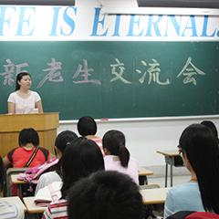 广州城铁运输与管理专业初中起点5年中专大专连读班