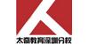 深圳太奇MBA培训