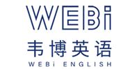 广州韦博英语培训学校