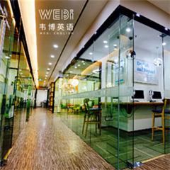 广州职场英语培训课程