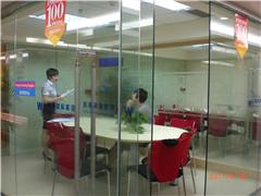 广州韦博英语培训学校越秀中山五路校区图3