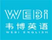 广州托福培训机构收费