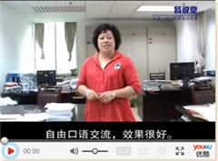 广州英语口语进阶一对一培训班