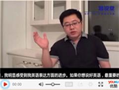 广州金融英语口语一对一培训班