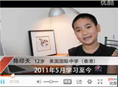 广州一对一基础英语口语培训班