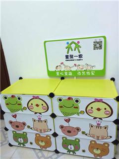 广州暑期快乐看图写话培训班