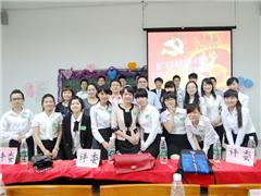 广州大学成考《行政管理》本科班