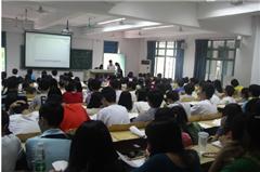 广东工业大学成考《人力资源管理》本科班